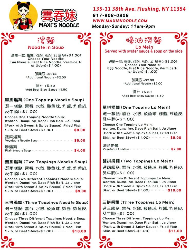 Maxi's Noodle-2[6552] newest menu 20202