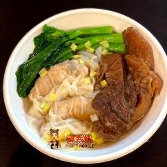 Dumpling and Beef Stew Flat Rice Noods with Veggies