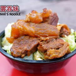 Beef Stew Appetizer