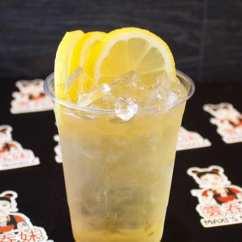 Iced Honey Lemon