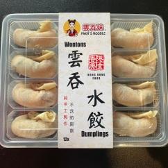 Dumplings by the Dozen in Gift Box